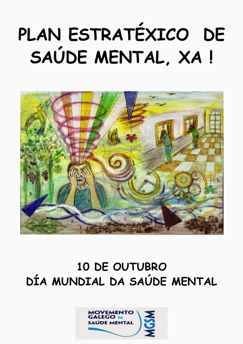 Actos do Día Mundial da Saúde Mental na Coruña
